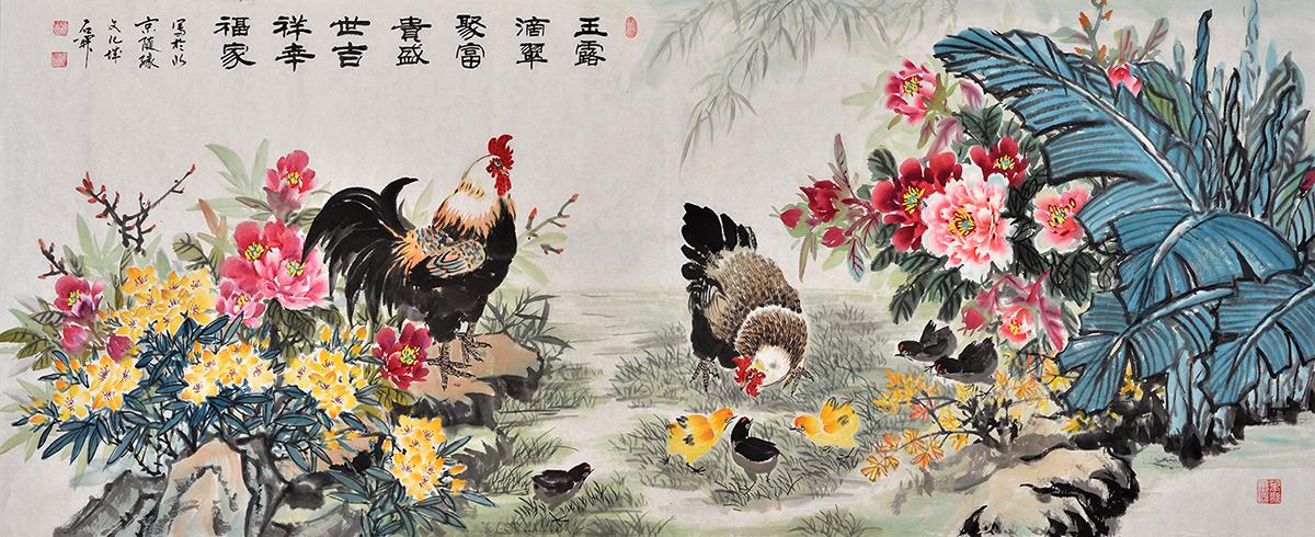 当代书画收藏价值 当代书画尽在易从花鸟画图片
