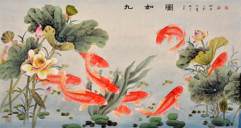 荷花鲤鱼招财图 王一容工笔重彩花鸟画作品《九如图》