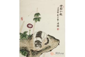 张清栋小尺竖幅动物画作品猫《田园小趣》