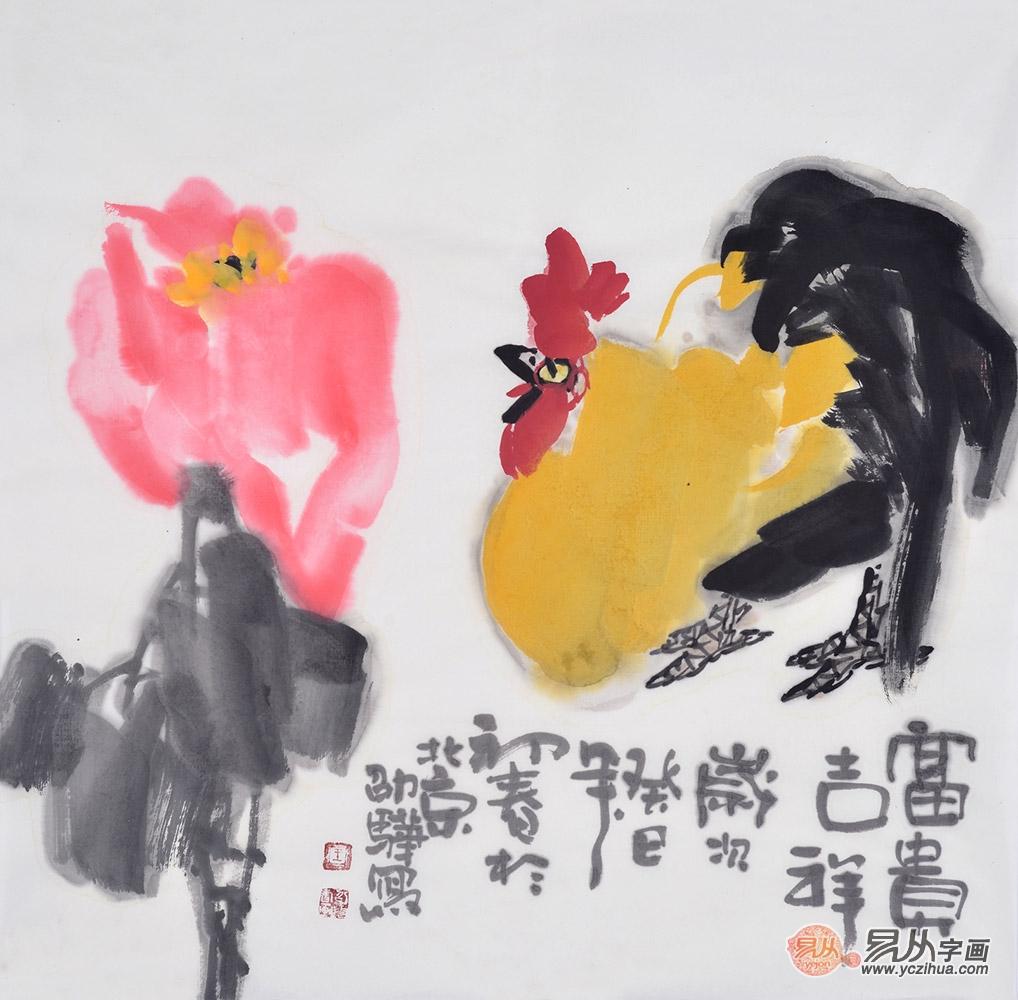 王少华四尺斗方动物画作品鸡《富贵吉祥》