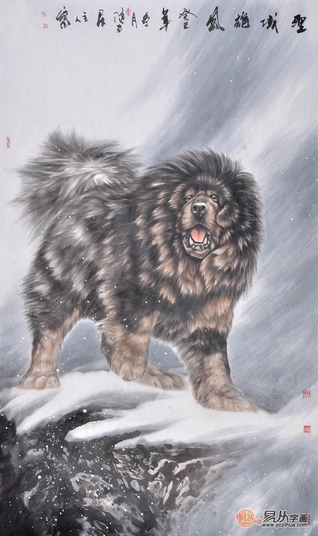 张国良小六尺动物画画作品狗藏獒《圣域雄风》