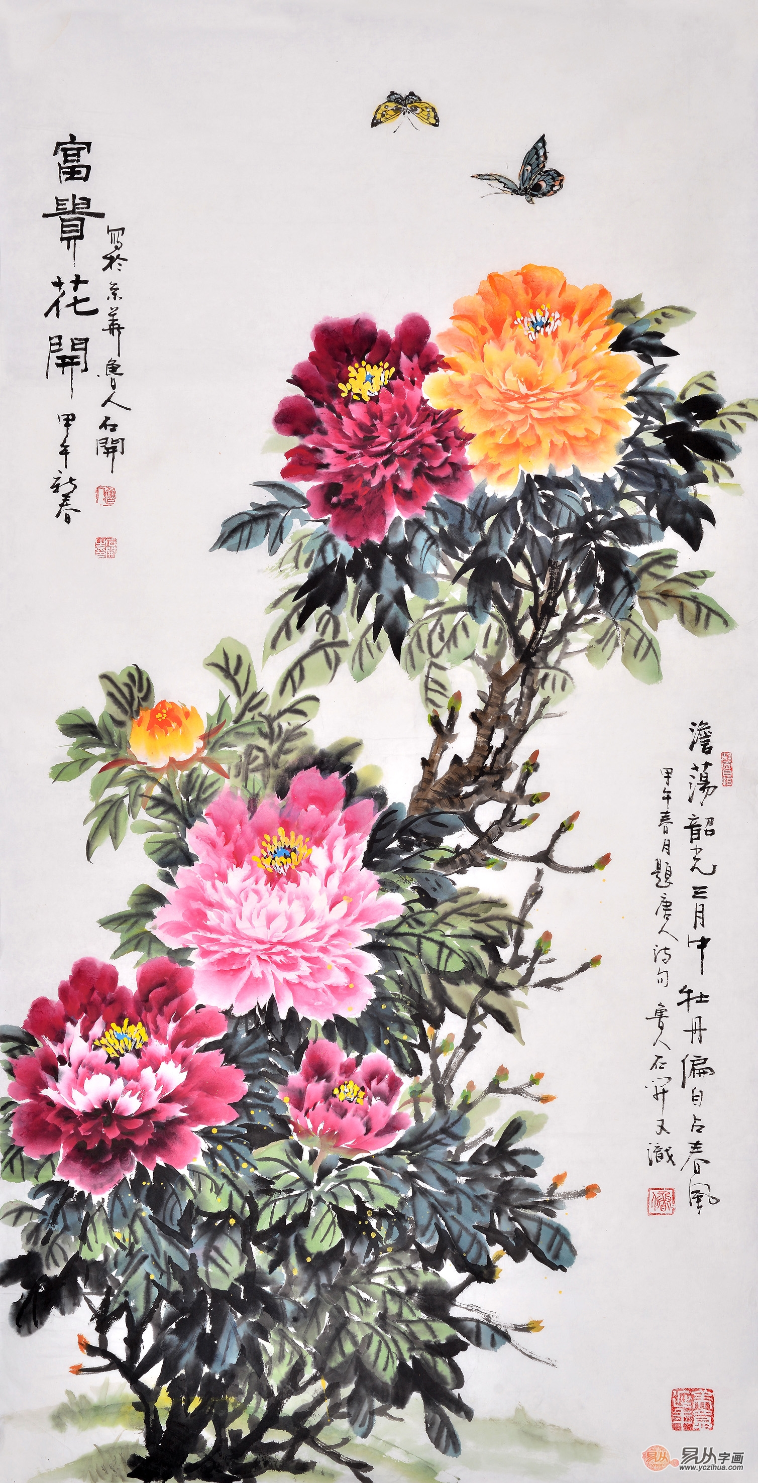 石开四尺竖幅花鸟画牡丹《富贵花开》