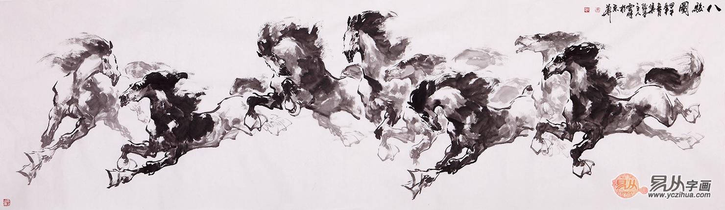 陈云鹏写意动物画作品马《八骏图》