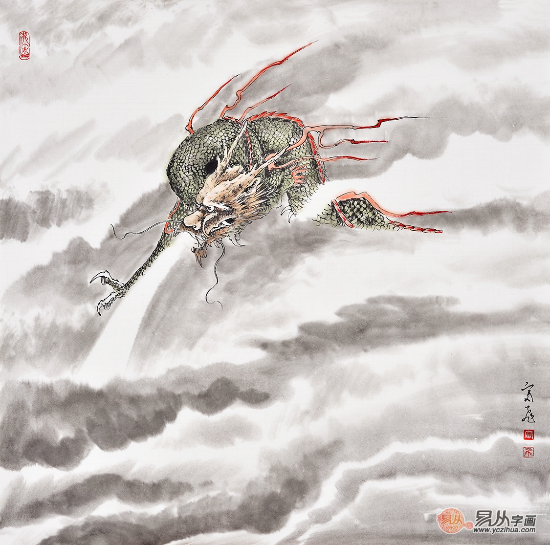 富飞四尺斗方动物画作品十二生肖系列《龙》