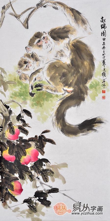 老人祝寿之国画动物画作品赏析三: 王文强四尺竖幅猴子寿桃《献瑞图