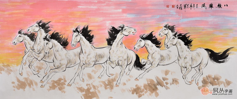 王文强国画动物画作品《骏马图》