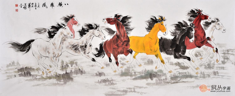 动物画八马图 著名画家王文强国画作品《八骏雄风