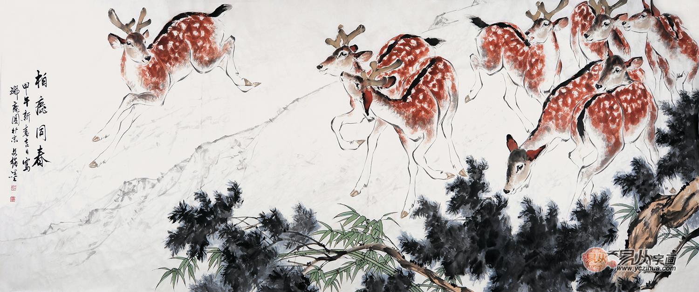 名家字画 国画家王文强动物画作品《柏鹿同春》作品
