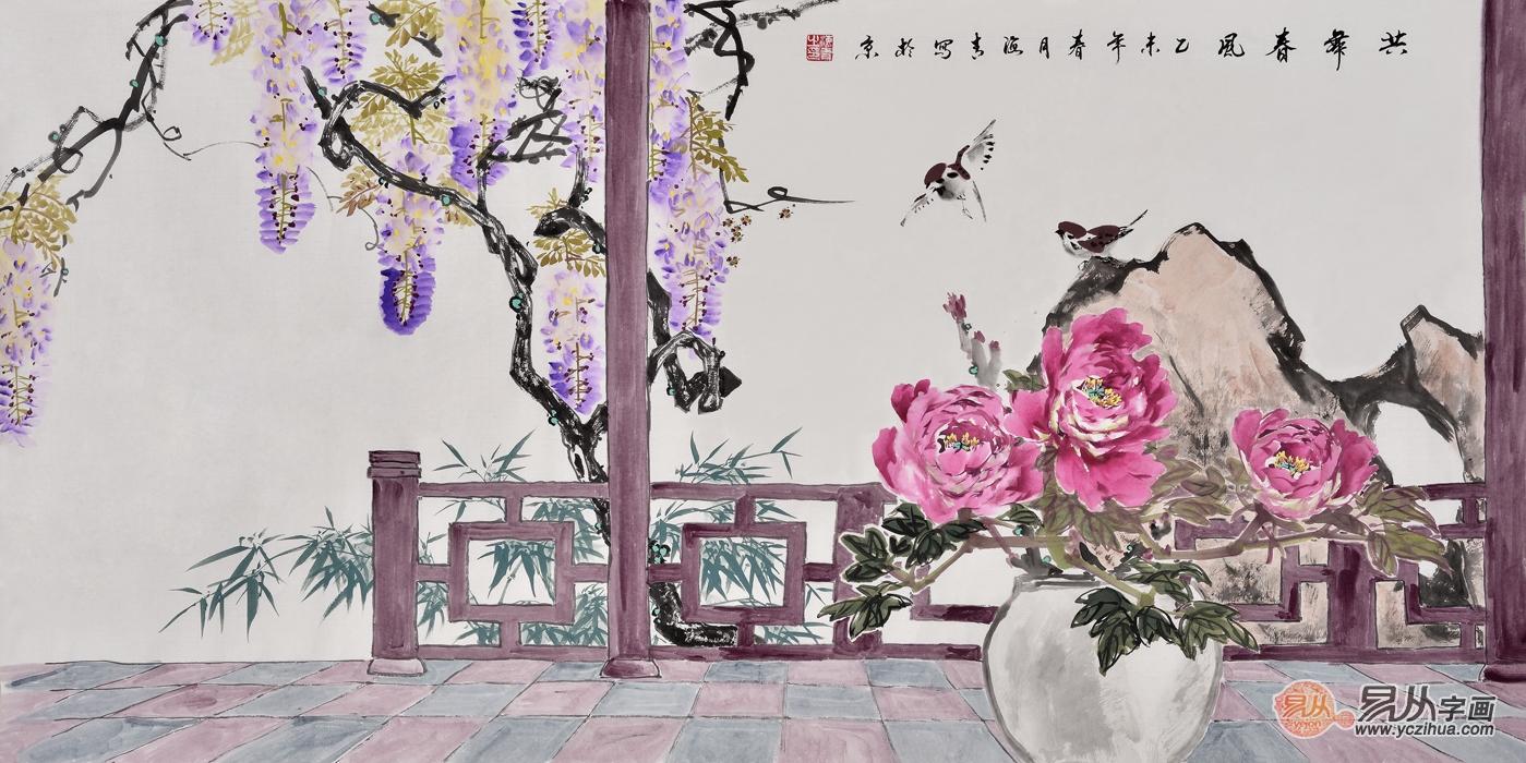 牡丹紫藤图 刘海青写意花鸟画作品《共舞春风》