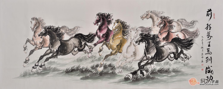 前程万里骏马图 蒋伟写意动物画作品《马到成功》