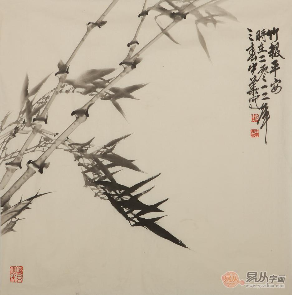 擅长画竹的画家是谁-易从字画商城