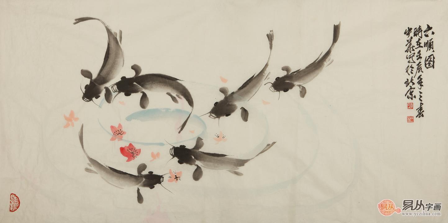 字画36种动物