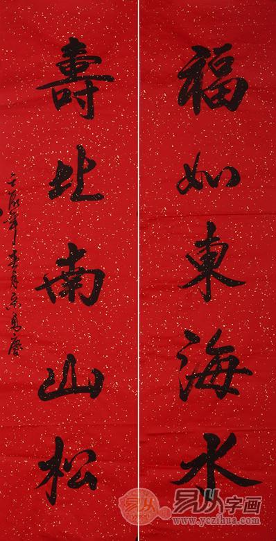 寿比南山是祝寿吉语,比喻人福气像东海一样浩大,寿命如终南山一般长久