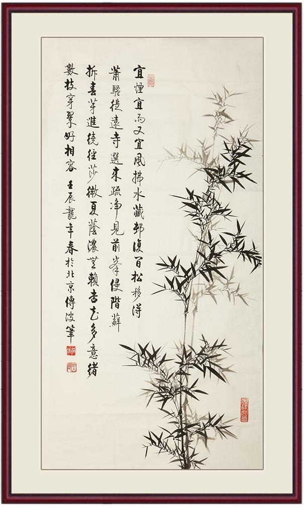 此幅作品是一幅诗画图,诗中有画,画中有诗,画面上是一丛竹子,竹子空白处则题有一首郑谷的诗一首,此书法,虚实结合,浓淡有致!而竹,自古就有竹报平安之说, 还有高风亮节、节节高升之意。竹还是高雅、纯洁、虚心、有节的精神文化象征,古今庭园几乎无园不竹,居而有竹,则幽篁拂窗,清气满院;竹影婆娑,姿态入画,碧叶经冬不凋,清秀而又潇洒。