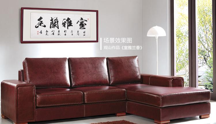 中式装修客厅适合挂哪些字画