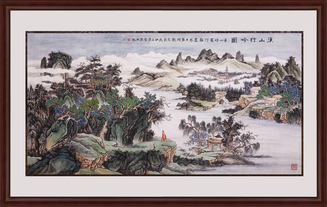 张天成六尺横幅山水画作品《溪山行吟图》图片