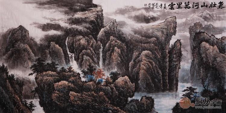 巨型横幅国画山水大�_易天也八尺横幅山水作品《气壮山河万里云》
