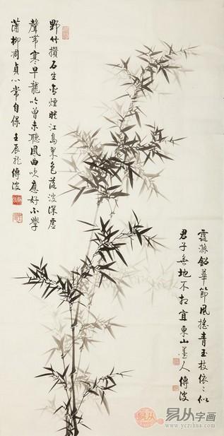 竖长条中式字画贴图