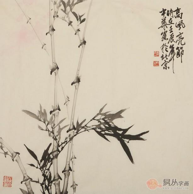 国画高风亮节中竹的画法
