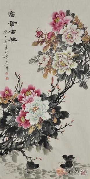 客厅装饰国画牡丹寓意富贵吉祥
