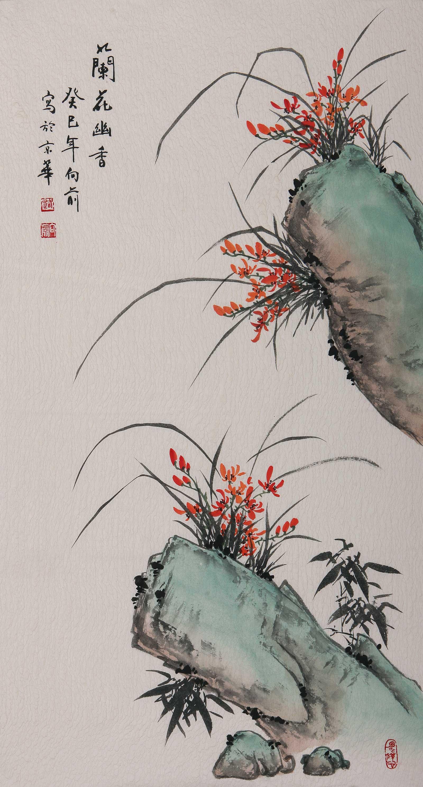 路向前三尺横幅花鸟画作品《兰花幽香》-路向前工笔花鸟画欣赏