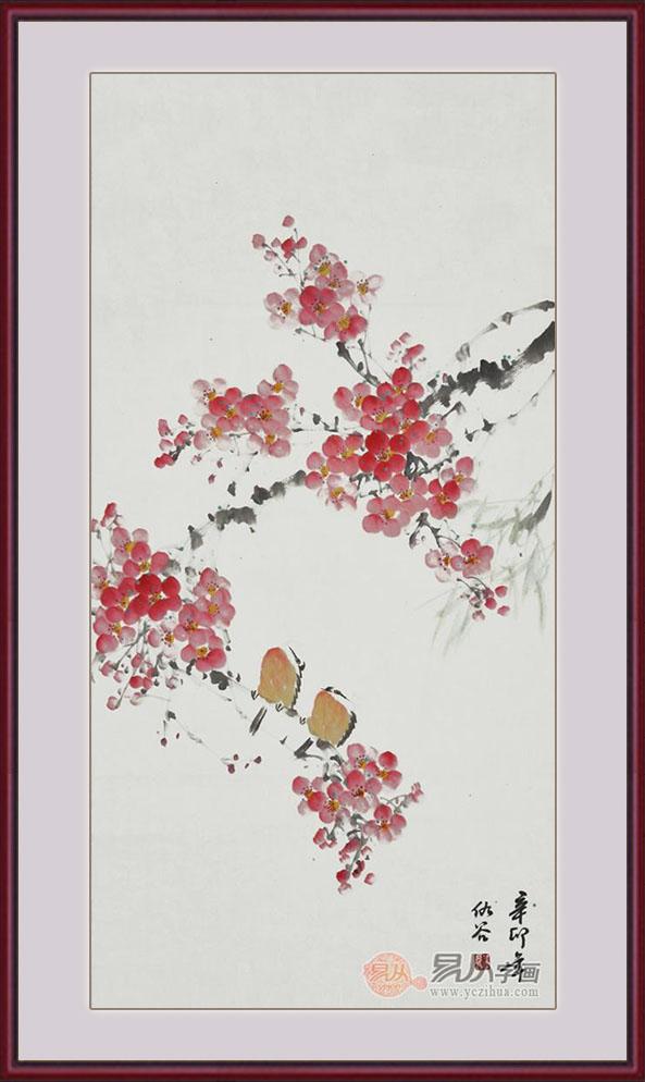 桃花枝图片手绘