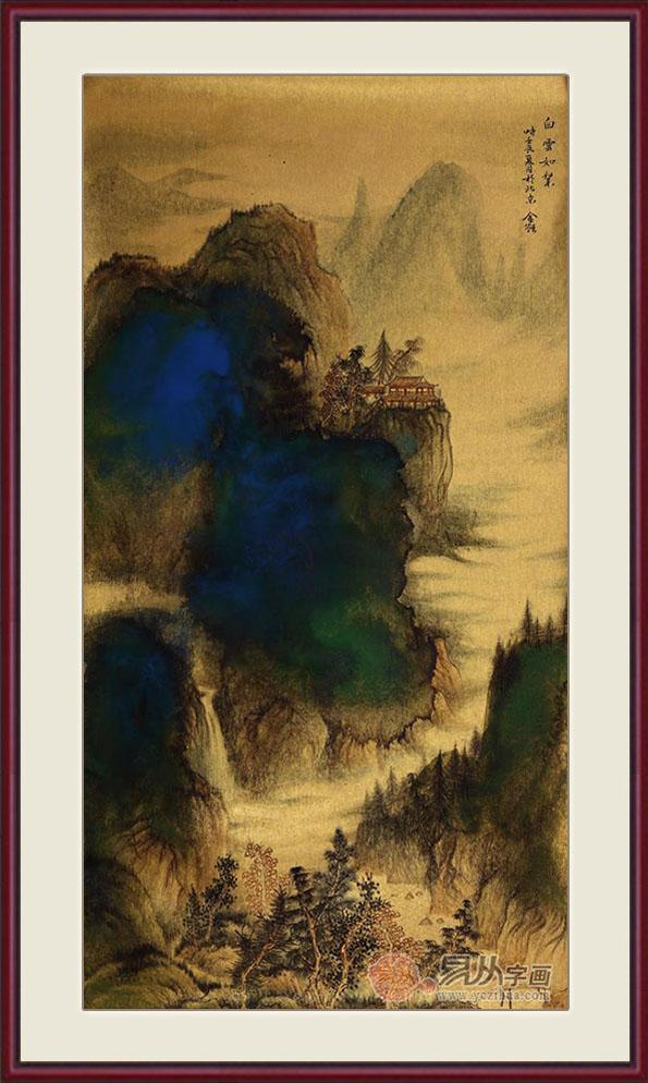客厅西墙挂什么画好 寓意招财聚富的山水画