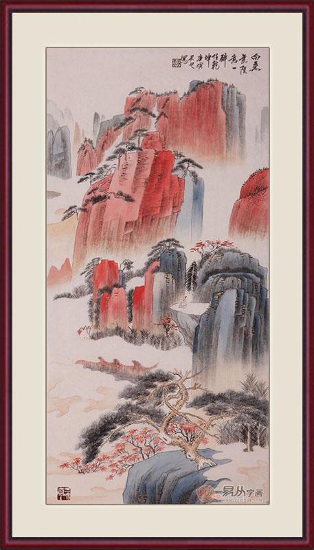 易天也三尺竖幅山水画作品《何来无限意》作品来源:易从山水画-书