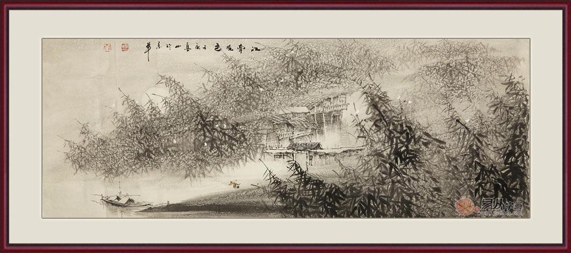 高山六尺横幅山水画作品《江南晓色》作品来源:易从山水画