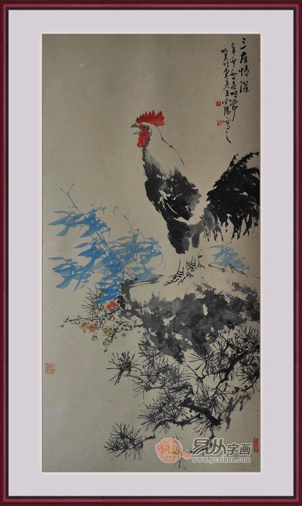 王远秀手绘时装画