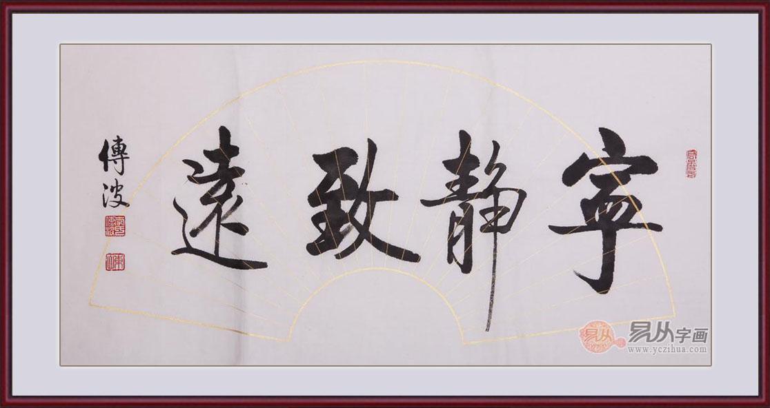 《小松树》简单钢琴谱儿歌-公司配字画如何选?   家居悬挂一副字画作为装饰,既能愉悦身心,又