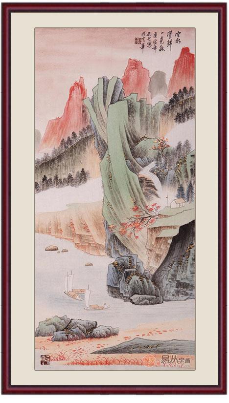 易天也三尺竖幅山水画作品《空山澄鲜一色秋》作品来源:易从山水画