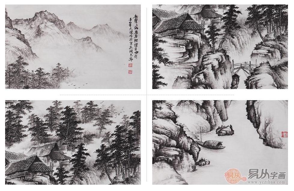 吴大恺四尺竖幅水墨工笔山水画作品 松声满岩谷