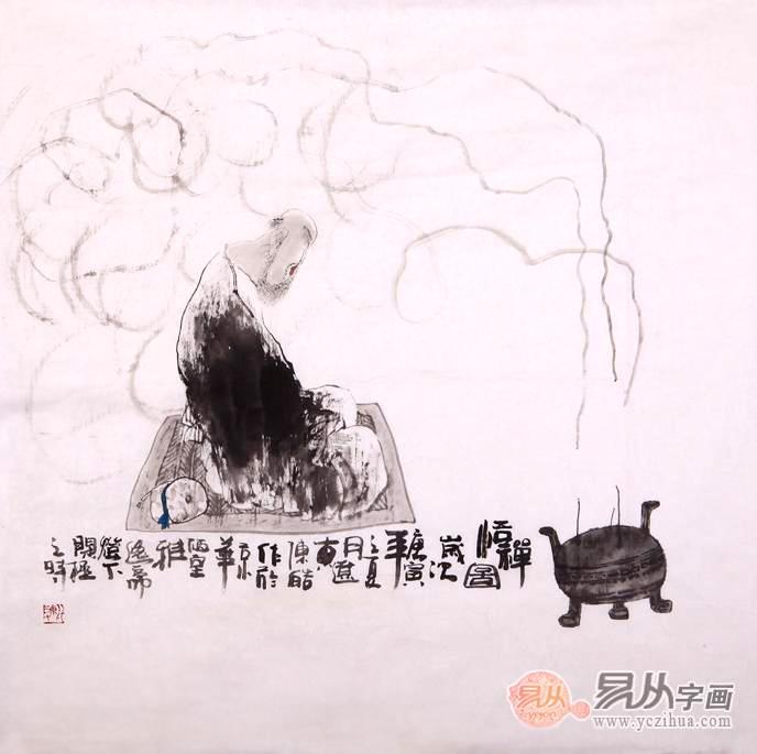 人物黑白装饰画_易从资讯