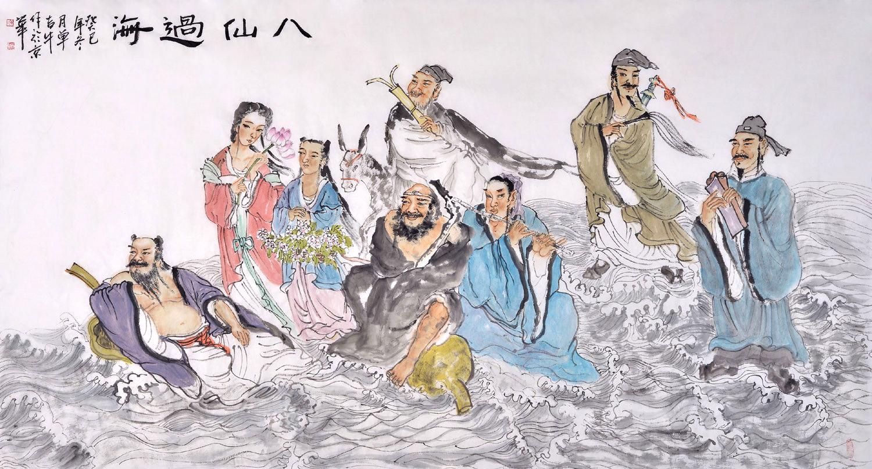 单牛吉六尺横幅《八仙过海》96*177*1-水墨人物画欣赏