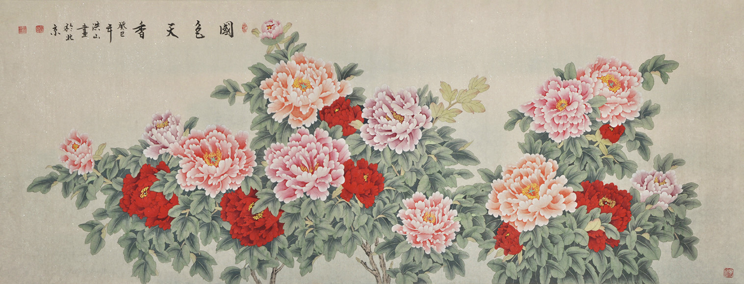 易从花鸟画:牡丹图 富贵花开