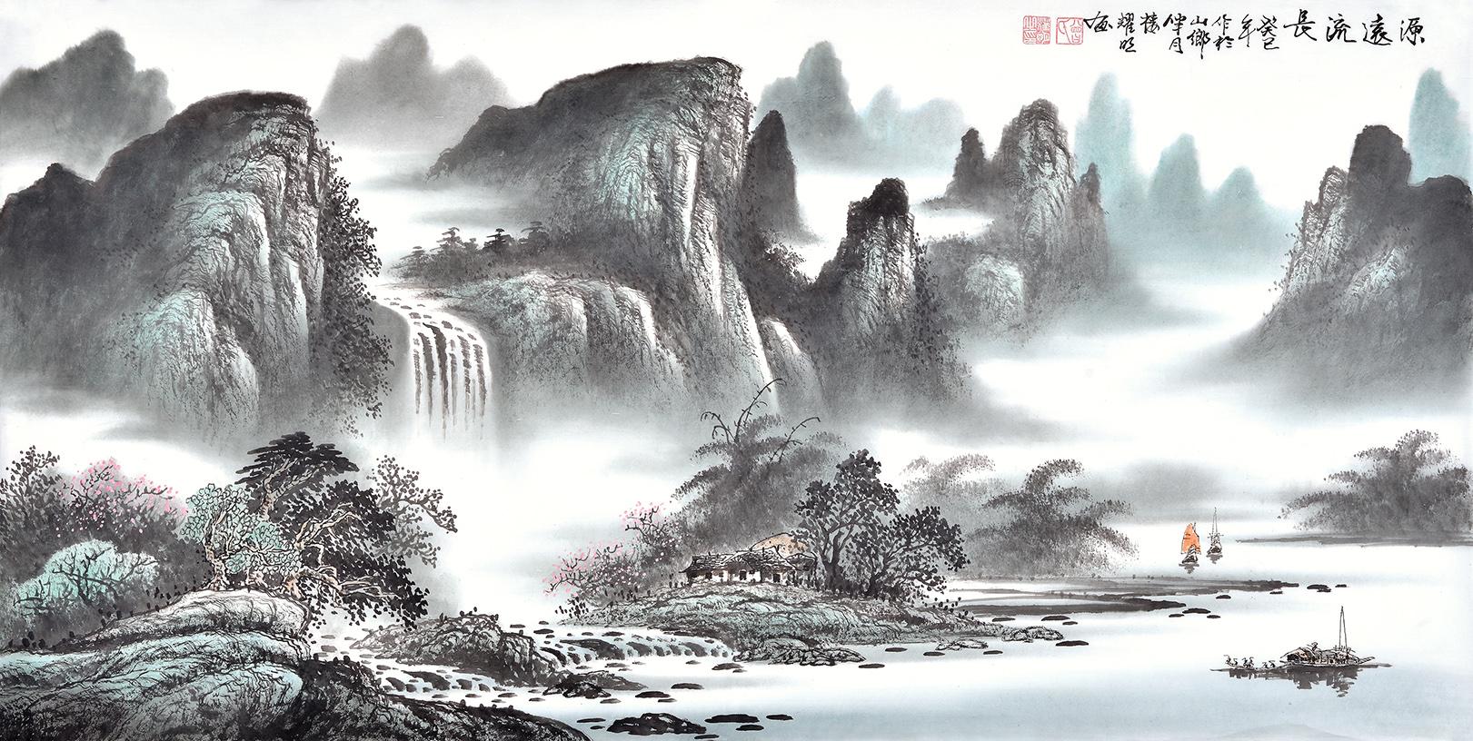 巨型横幅国画山水大�_曾耀明四尺横幅山水画作品《源远流长》