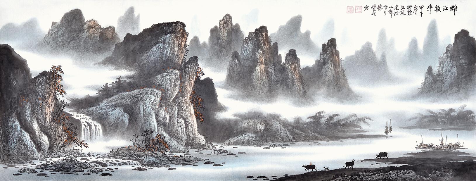 巨型横幅国画山水大�_大客厅挂什么山水画好,曾耀明六尺横幅山水画作品《漓江牧牛》
