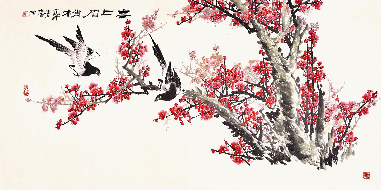 梅花喜鹊双侣《喜上眉梢》                五,陈云鹏三尺横幅动物画