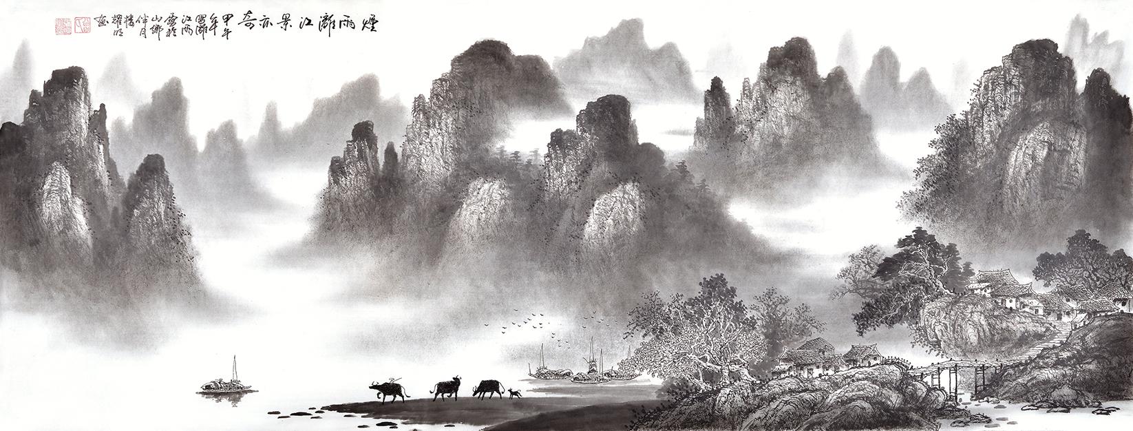 六尺横幅山水画作品《烟雨漓江》赏析  曾耀明,一九五二年生于桂林.