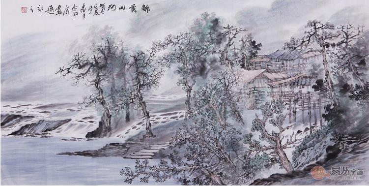 大气山水画欣赏:山村风景 松树屹立