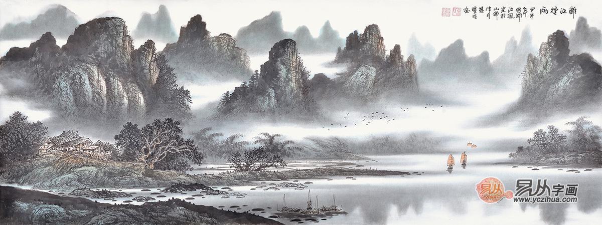 山水景色手绘图
