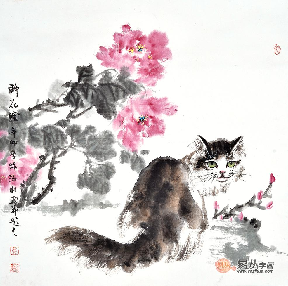 国画猫作品欣赏