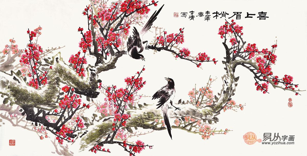 木清四尺横幅花鸟画梅花喜鹊双侣 喜上眉梢