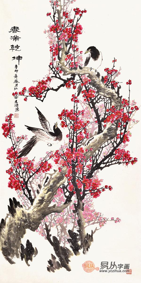 木清四尺竖幅花鸟画梅花喜鹊双侣《春满乾坤》