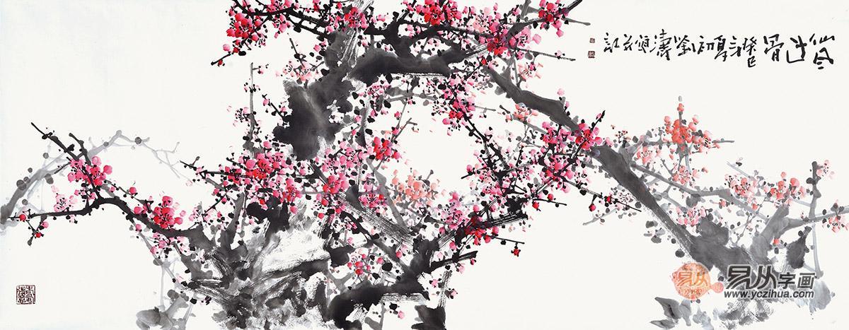 中国画全集三百篇 - 纽约文摘 - 纽约文摘