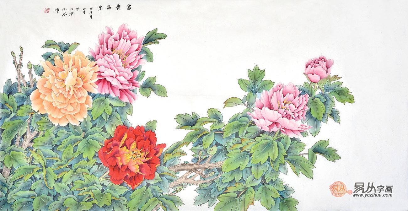 易从花鸟画:牡丹字画