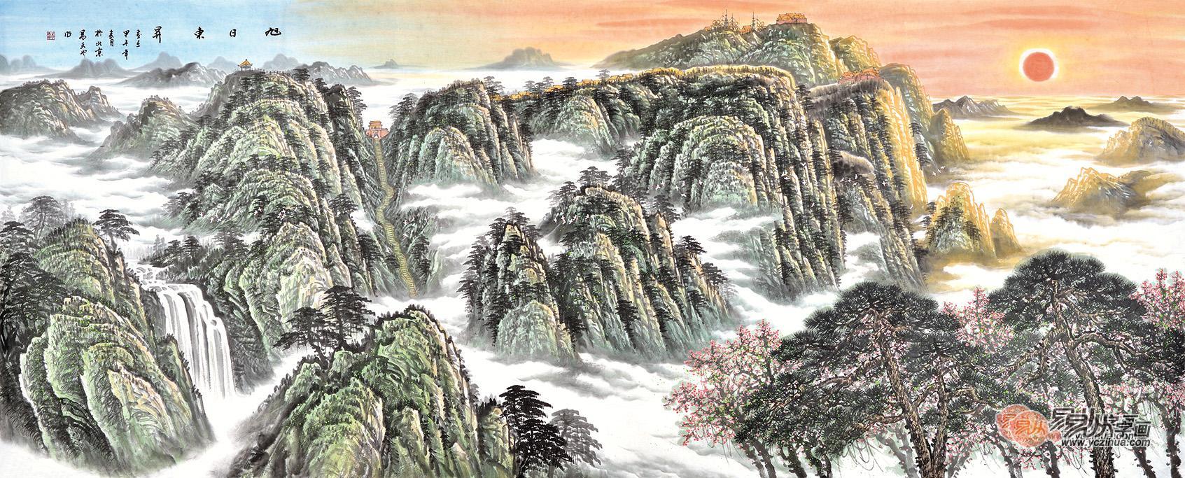 易天也国画写意山水画作品《旭日东升》