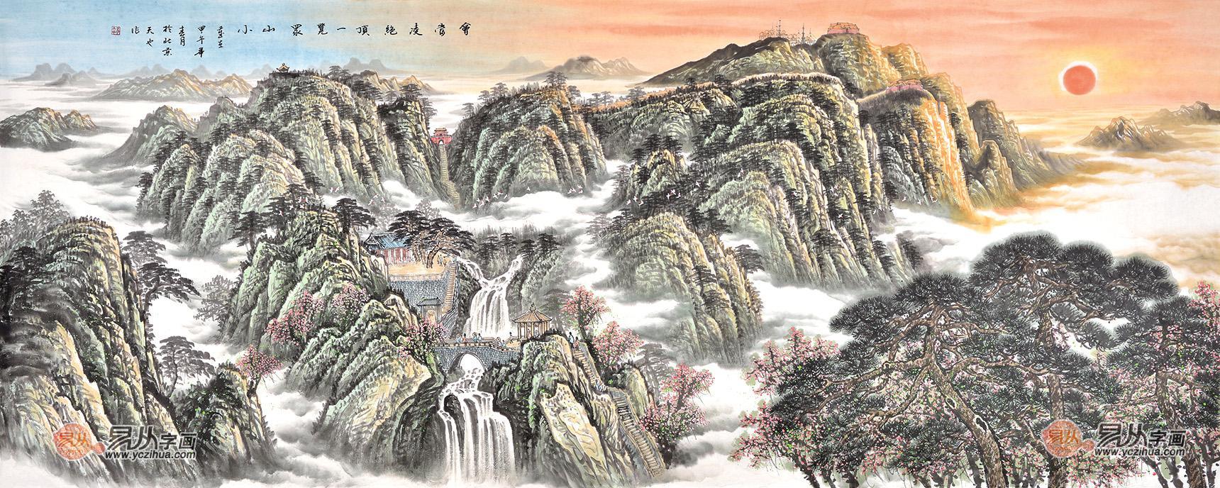 山松树绘画作品