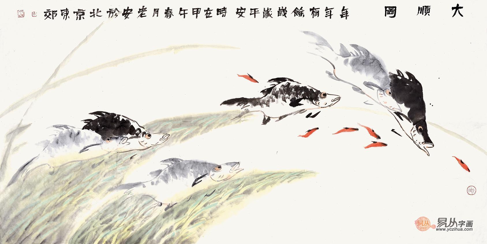 在中国风水中寓意吉祥